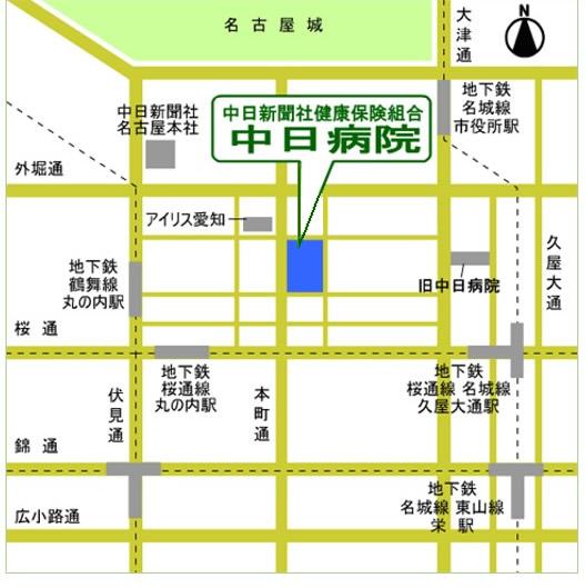 健 中 診 病院 センター 日 総合健診(人間ドック)